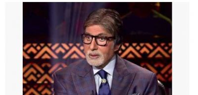 KBC 11 Highlights: First Contestant Won Only Rs. 10K