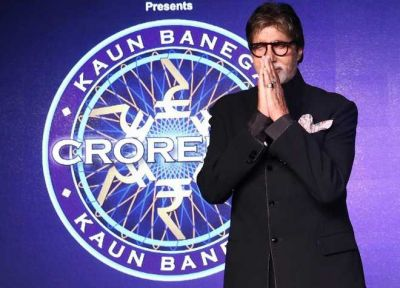 KBC Season 11: This Primary Teachers Swirlled in front of Amitabh on the show