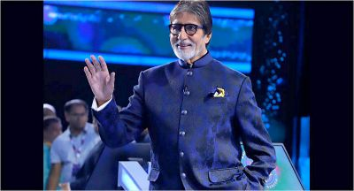 Amitabh Bachchan's body part has stopped working, narrated at KBC!