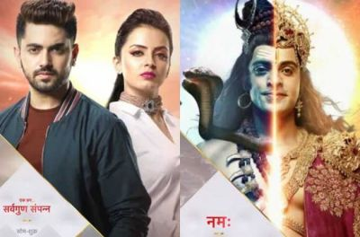 This Legendary Show Will Replace 'Ek Bhram...'!