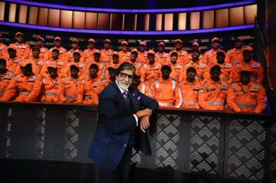 'Kaun Banega Crorepati' special episode is coming soon, NDRF Team will appear on the show