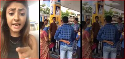A Petrol Pump employee pushed the actress and pulled out the keys of the car!
