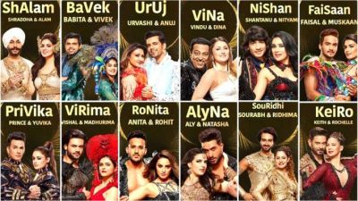 Nach Baliye9: This popular pair will be eliminated after Urvashi and Anuj