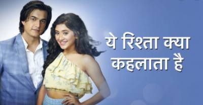 Shivangi and Mohsin return to the sets of 'Yeh Rishta Kya Kehlata Hai', shooting starts
