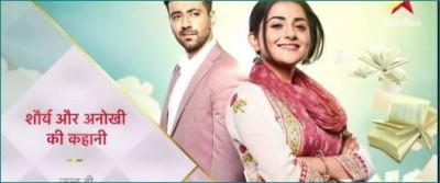 New show 'Shaurya Aur Anokhi Ki Kahaani' to go on air soon