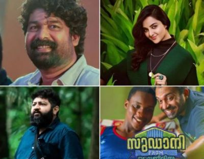 66th Yamaha Fascino Filmfare Awards: Know the complete list of winners