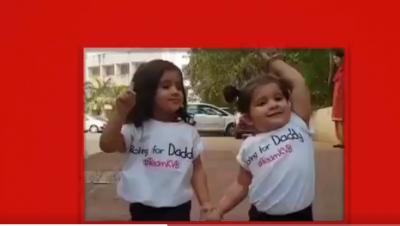 बिग बॉस 12: पापा करणवीर के लिए वोट मांगती नजर आईं उनकी दोनों बेटियां