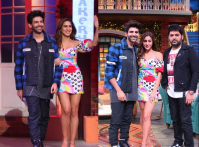 When Kapil asked Sara if she wants to date Kartik Aaryan