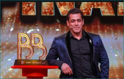 Bigg Boss season 15 will come soon, can register online here