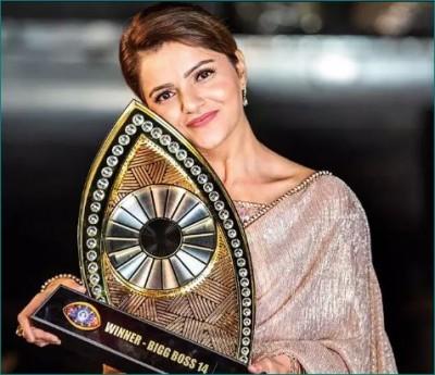 Rubina Dilaik calls Jasmin Bhasin a 'Beautiful Lady'