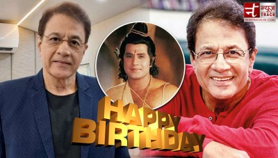 Lord Rama of Ramayana is celebrating his birthday today
