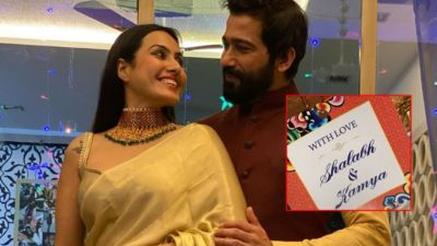 Kamya Punjabi is about to get married soon, shares glimpse of wedding card on social media