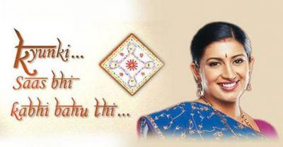 'Kyuki Saas Bhi Kabhi Bahu Thi' completes 19 years, Smriti-Ekta share memories!