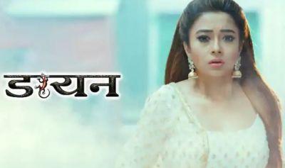Dayan Actress Hospitalized...