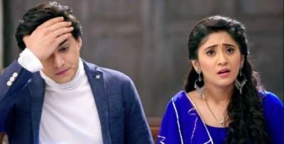 New twist in 'Yeh Rishta Kya Kehlata Hai', Naira's problems will increase