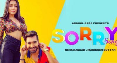 Sorry song में नेहा कक्कर का बोल्ड अवतार, सोशल मीडिया पर मचा धमाल