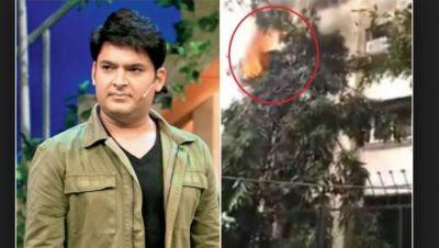 कपिल शर्मा के मुंबई वाले घर में लगी भीषण आग, वीडियो हो रहा वायरल