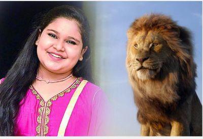 'द लायन किंग' के हिंदी संस्करण के लिए रिएलिटी शो की प्रतियोगी ने गाया गाना