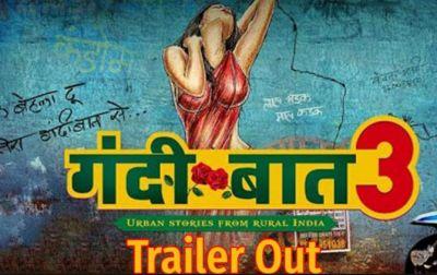Gandii Baat 3 Trailer : एकता कपूर की वेब सीरीज़ में हुई बोल्डनेस की सारी हदें पार
