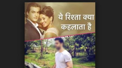 'Yeh Rishta...' Will see the entry of old villain, you will be saddened to hear the name!
