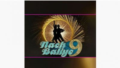 This pair is kicked out from Nach Baliye 9; they were creating much trouble for the makers!