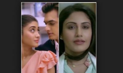 Naira and Karthik's reunion will see the entry of Surabhi Chandana, viewers will get big surprises!