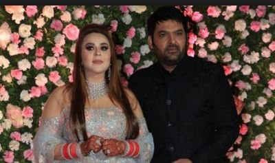 This actor is very happy about the news of Kapil becoming father, said,