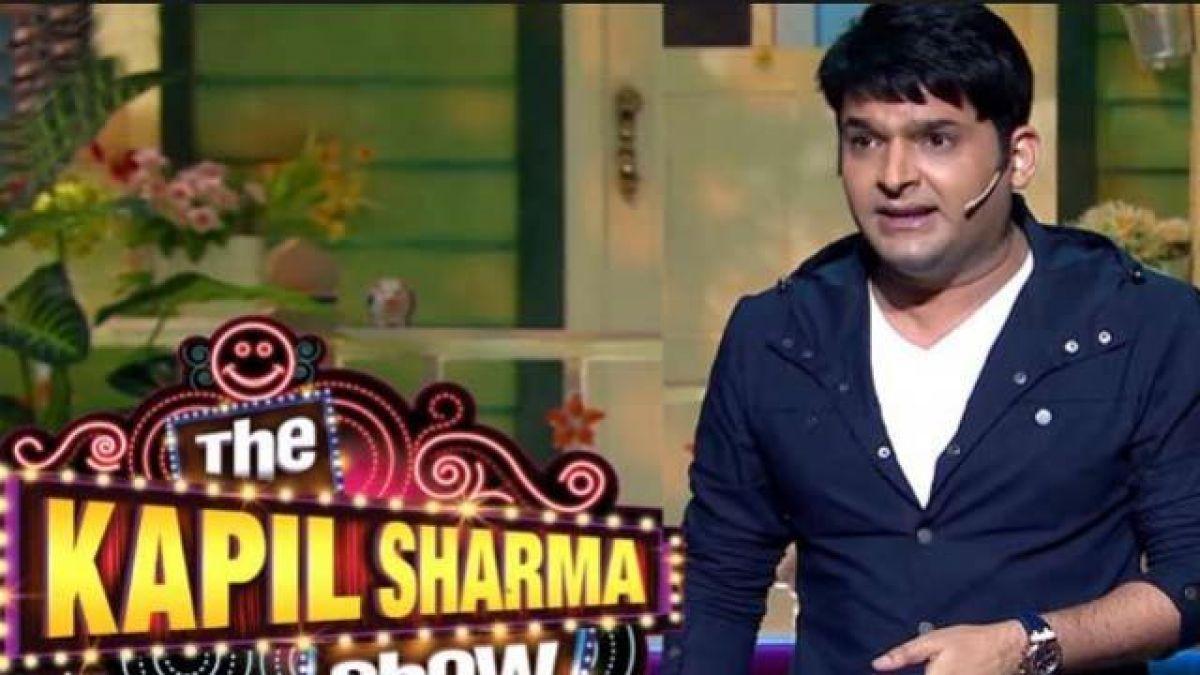 TRP रेटिंग में इन पांच टीवी शो से पीछे रह गया 'The Kapil Sharma Show',