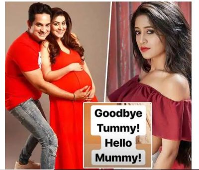 Naira becomes very happy on this actress of 'Yeh Rishta...' becoming a mother!