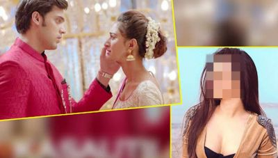 The reason for Erica and Parth's breakup is this actress of Madhubala!