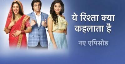 New twist in 'Yeh Rishta Kya Kehlata Hai', Karthik and Naira will be away once again