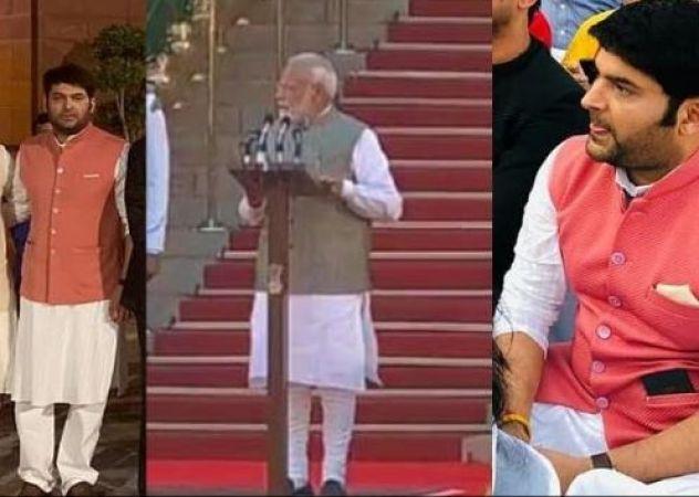 Kapil followed the Modi dressing in the swearing-in ceremony of PM Modi!