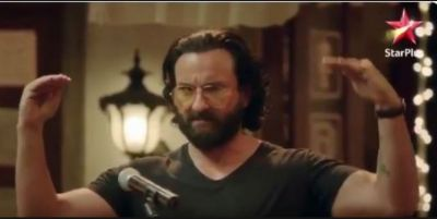 Saif Ali Khan becomes a part of this serial because of his parents