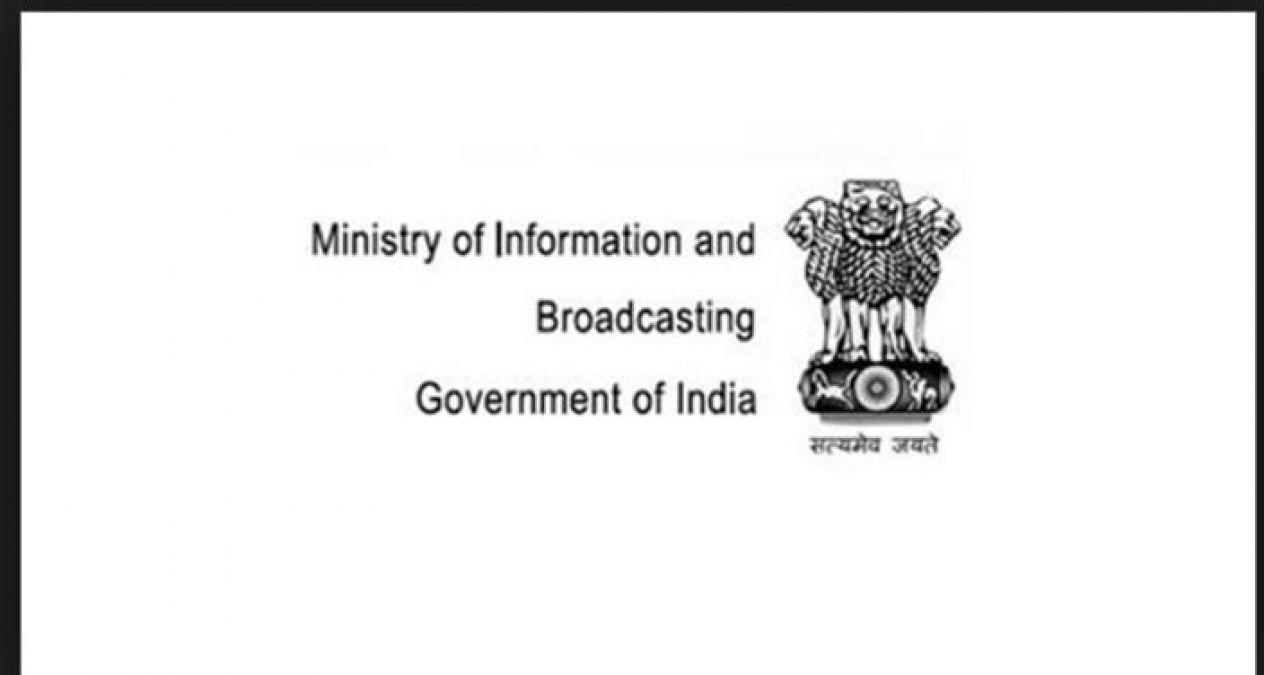 No children's defaming program should be on TV: Information and Broadcasting Ministry