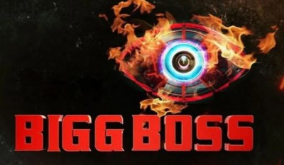 Salman Khan's show Big Boss will not be telecast due to this reason