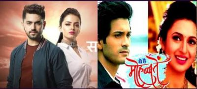 These shows to be off-air soon see the list!