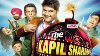What did Kapil say on the show that Ekta Kapoor didn't stop laughing?