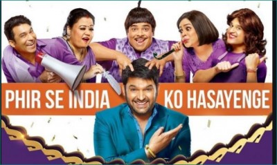 Kapil Shama reveals he is tolerating this comedian of his show