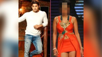 This actress told the truth of Siddharth Shukla's eviction from Bigg Boss 13