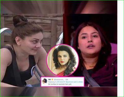 Shefali calls Shehnaz Gill, 'Rakhi Sawant of Punjab', users trolled