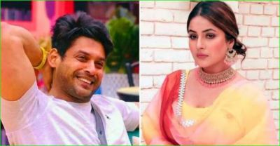 Shahnaz does not even consider Siddharth Shukla to be worthy of his enmity
