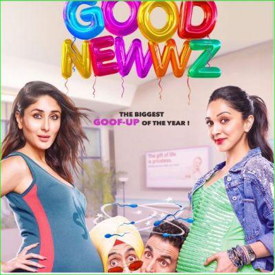 Seeing the poster of 'Good News', Kapil gave this good news, said: