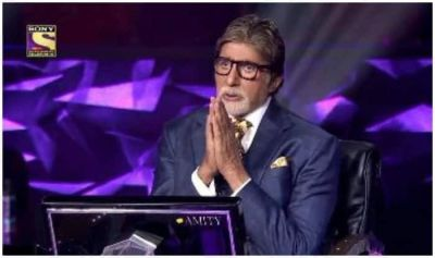 Kbc 11: Contestant said such a thing, Amitabh could not stop laughing