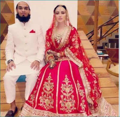 Sana Khan changes her name after marrying Mufti Anas