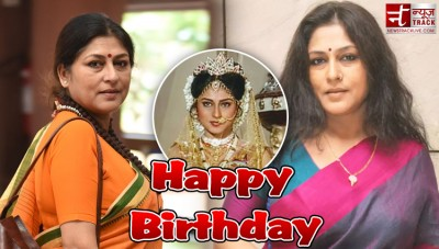 Birthday: Roopa Ganguly has been in live-in relationship with her 13-year-younger boyfriend