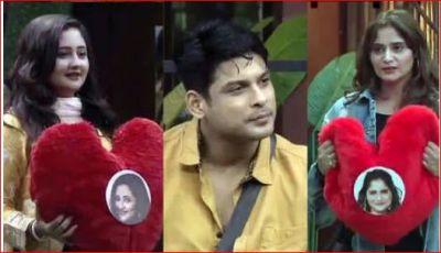 Love Triangle to be seen in Bigg Boss 13, a big gesture happened!