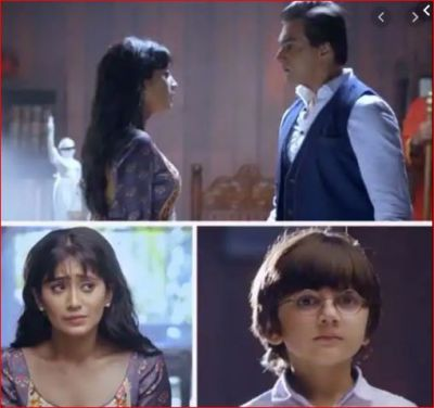 Naira will be shocked to see Kairav going away from her and will take this dreadful step