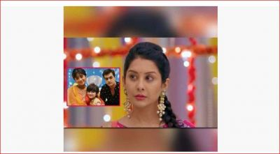 In 'Yeh Rishta ...' Gayu is going to make a big move, everything is going to change