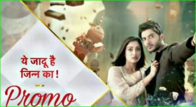 Show 'Yeh Jadoo Hai Jin Ka' will start from October 14, stars are excited