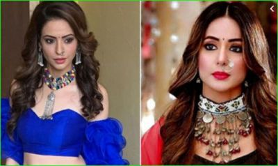 New Komolika's look surfaced, you will forget Hina Khan after seeing her